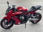 Foto numero 5 do veiculo Honda CBR 650F - Vermelha - 2015/2015